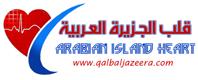ARABIAN ISLAND HEART